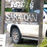Photo de Saravoan-Kep Hotel