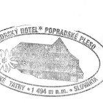 Photo of Horsky Hotel Popradske Pleso