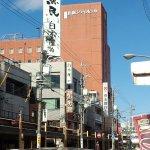 Foto de Matsusaka City Hotel