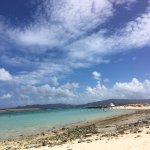 Photo de Minna-jima Island
