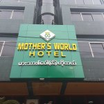 Photo de Mother's World Hotel