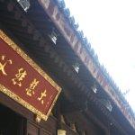 Longhua Temple Foto