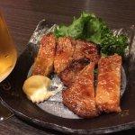 Japanese Restaurant Kagura