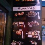 Photo of Kumagoro 1