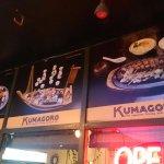 Billede af Kumagoro 1