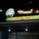 Foto Strawberry View Cafe & Restaurant