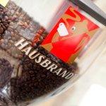 Hausbrandt Caffe fényképe