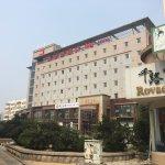 Photo of Ibis Hotel Qingdao Ningxia Road