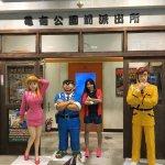Hotel New Tochigiya Foto