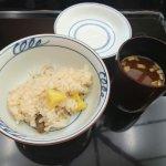 Foto de Bishoku Club Minoo Saryo