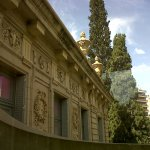 Exterior de Palacio Ferreira