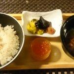 Foto de Rokuza
