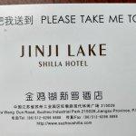 Photo de Jinji Lake Shilla Hotel