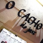 Photo of O Cacho do Jose