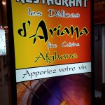 Les Delices D'Ariana照片