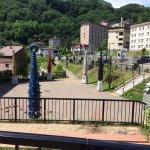 Yuzawa Shrine 주변 도깨비 공원