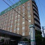 Foto de Hotel Route Inn Oodate Ekiminami