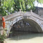 One of the bridges over the canal
