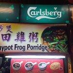 Foto de Red Garden Food Paradise & Night Market