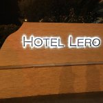 Photo of Hotel Lero