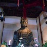 Asuka-dera Temple Old Site Foto