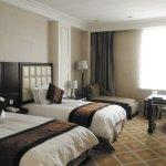 Foto de Lihao International Hotel