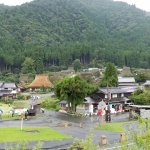 Foto Kayabuki Village