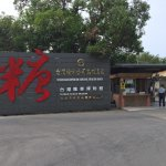 Photo of Taiwan Sugar Museum
