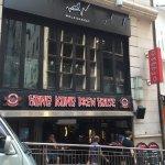 Photo of Hong Kong Brew House