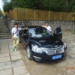 Beijing Mandarin International Tours co. - Private One-day Tour Foto