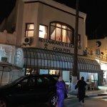 Foto de Restaurante Oceano Casa Pepe