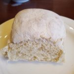 When a Blaa is not a Waterford Blaa. It might look like one but certainely does not taste like o