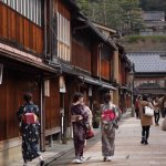 Higashichaya Old Town Photo