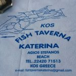Photo of Taverna Katerina