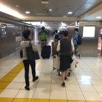 Hotel Metropolitan Tokyo Marunouchi Foto