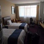 Foto de Holiday Inn Express Zhabei Shanghai