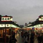 Photo de Nakamise Shopping Street (Kaminarimon)