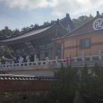 Photo de Temple de Haedong Yonggung