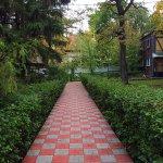 Park Hotel Gorodok