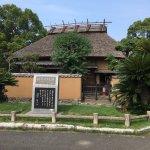 Yukichi Fukuzawa Memorial Museum