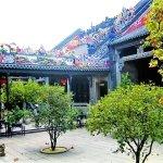 Foto de Chen Clan Ancestral Hall-Folk Craft Museum