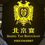 Beijing Yan