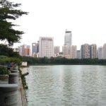 Nanhu Lake Park Foto