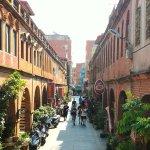 Mofan Street Foto