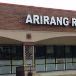 Front & entrance to Arirang Restaurant