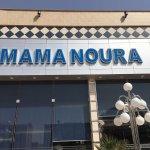 Mama Noura Foto