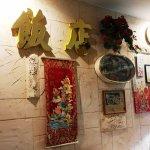 Decoration inside restaurant
