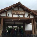 ภาพถ่ายของ Gateway Fujiyama Kawaguchiko Station