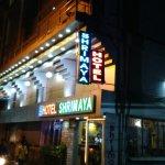 Hotel Shrimmaya