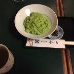 Foto de Hikoichi